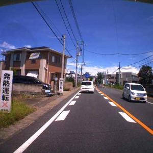 ほんのちょっとだけ新潟・・・道の駅みつまた車中泊