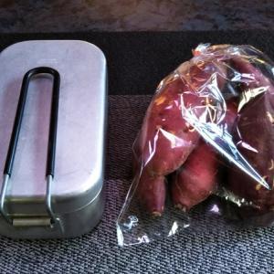 リバウンドしない体重とメスティンで蒸かす甘いさつま芋