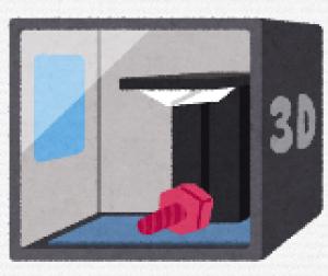 3Dプリンターでおうちを建てる