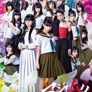 AKB48グループ出演ドラマ『マジムリ学園』、7/9よりMONDO TVで毎週放送決定!