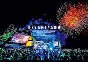 欅坂46、新曲はセンター不在問題に対するひとつの解答に? 今、「誰がその鐘を鳴らすのか?」を歌う意味