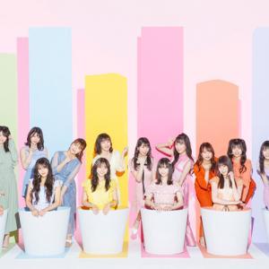 NMB48、延期の3公演が配信ライブで開催決定 24thシングルc/w曲メンバーの投票企画も