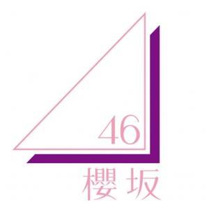 欅坂46改め「櫻坂46」10・14始動「この名に恥じないような誇り高いグループに」