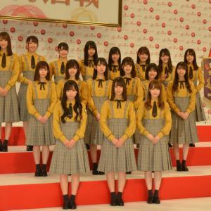 危機を乗り越えた「日向坂46」がテレビで重宝されるワケ  乃木坂、櫻坂を上回る勢い