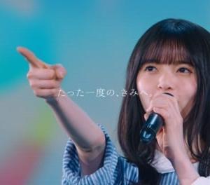 乃木坂46、3年ぶり新メンバー募集 初の複数人応募&リモート審査も導入
