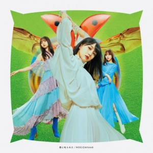 9月22日発売 乃木坂46 28thシングル「君に叱られた」収録内容(第5報)
