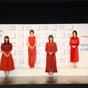 待望の櫻坂46「流れ弾」MVに世界も驚嘆!イオンカード新CMソングでも聴かせる、魅せる