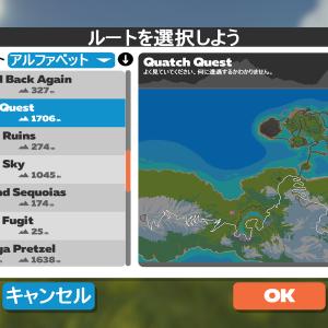 (再)富士山を自転車で上るレースが…⁉️