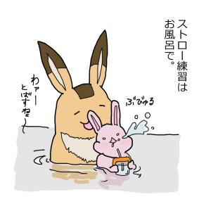 観察日誌37 赤ちゃんのストロー練習どうしてる?【0歳児】