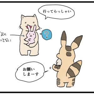 観察日誌55 預かり保育デビュー【0歳児】