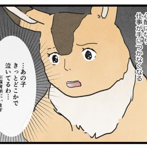 預かり保育2回目 観察日誌59【0歳児】