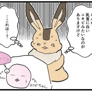 母乳トラブル・白斑との戦い~①出会い~ 観察日誌64【0歳児】