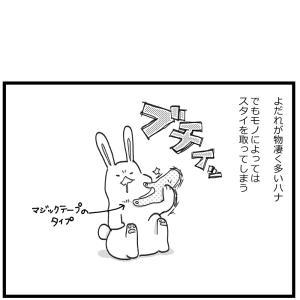 スタイはつけない主義 観察日誌89【0歳児】