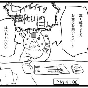 0歳児 発熱の大格闘① 観察日誌100【0歳児】
