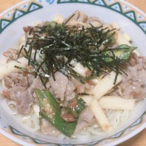 栄養満点!元気100倍!「夏バテ回復冷やしうどん」のレシピ!!