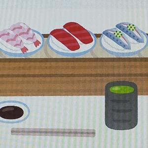 見合い相手と回転寿司へ