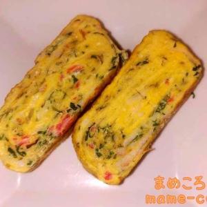 【たんぱく質たっぷり】大葉入り卵焼き