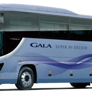 バス運転士 プロの運転はここが違う!!(4)