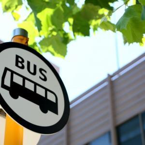 バス運転士 遂に始まったか!!?