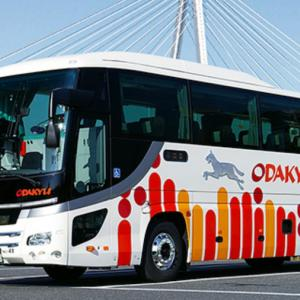 バス会社の運行管理者の仕事ってどうよ?
