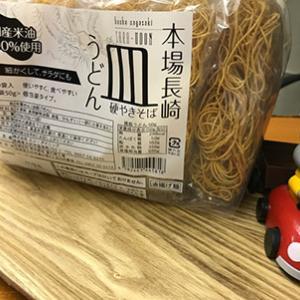 【業務スーパー】サラダにも使えて便利!皿うどんの麺♥
