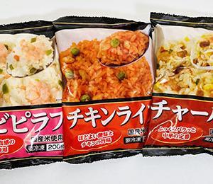【時短】薄味が〇!業務スーパーの88円ピラフ