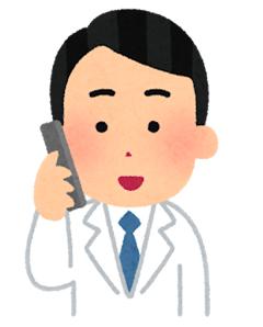 電話診療の手順と費用について・悪性リンパ腫と前立腺がん