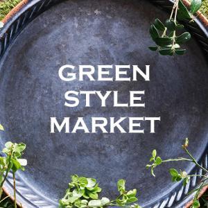 「GREEN STYLE MARKET」湘南T-SITEで開催 苔テラリウムやエアープランツなど