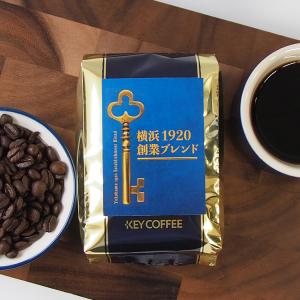 キーコーヒー、100年前の味わいを再現したコーヒーを限定販売