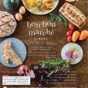 地元のおいしいものが集結!ODAKYU 湘南 GATEで「bon bon marché by 海の近く」を9/30から開催