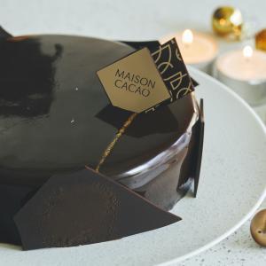 生チョコブランド「MAISON CACAO」、とろける口どけのクリスマスケーキを10/10(土)より数量限定で予約販売
