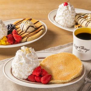 Eggs 'n Thingsにお一人さま向けのパンケーキメニューが登場!2/5〜3/19の期間限定