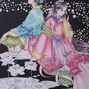 【七夕】ベガとアルタイルの遠距離恋愛