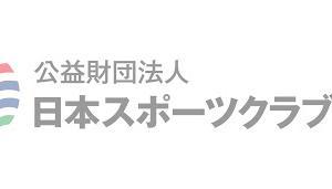 中高老年期運動指導士2日で合格!