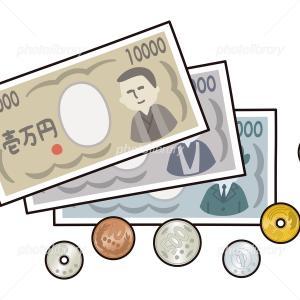 資格取得に国から補助金が出る!?~専門実践教育訓練給付金~