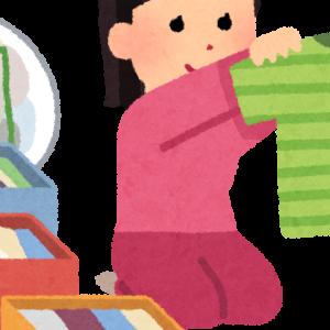 妊娠8ヶ月頃からお金の計算や身の回りの整理を始めるように