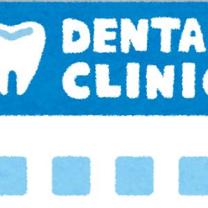 歯列矯正のカウンセリングについて