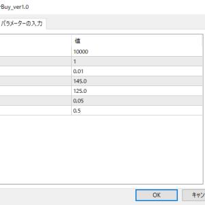 買い成行注文のトラリピEA「TakoMarketOrderBuy_ver1.0」自作EAを作ってみた!!