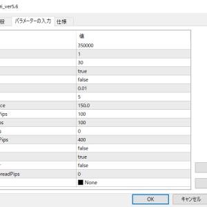 トラリピEA「Takonomori_ver5.6」成行注文・指値注文・逆指値注文を含めて6つの注文ができるトラリピEA