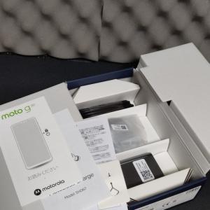 Motorola Moto g30の付属品から先ず起動まで。