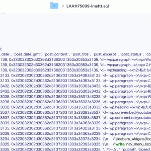 BackWPup – 自動でバックアップを取ってくれるプラグイン。復元もできそう?