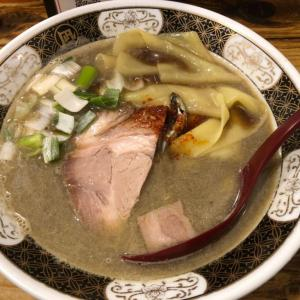 すごい煮干しラーメン凪 新宿ゴールデン街本店