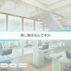 スタマイ:6月29日ミニトーク♡(ログスト)