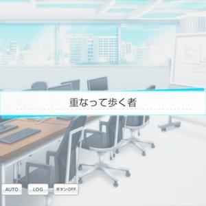 スタマイ:6月30日ミニトーク♡(ログスト)