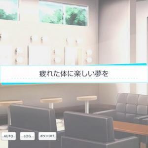 スタマイ:7月3日ミニトーク♡(ログスト)