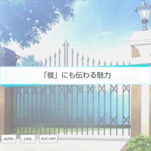 スタマイ:7月10日ミニトーク♡(ログスト)