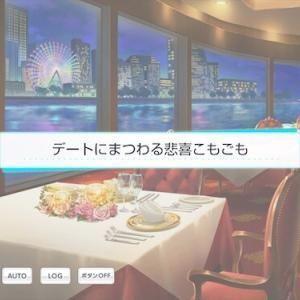 スタマイ:7月11日のミニトーク♡(ログスト)