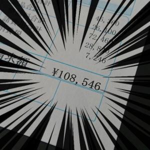マイカー(軽自動車)の車検費用が約110,000円でした…借金持ちサラリーマン悶絶!気になる支払い方法は?