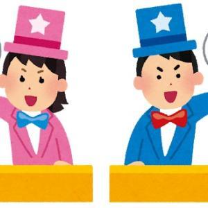 【第1回クイズ大会】自分の帽子の色を知ってるのは誰でしょう?