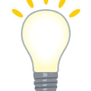 【第2回クイズ大会】どのスイッチがどの電球と繋がっているでしょうか?【脳トレ】